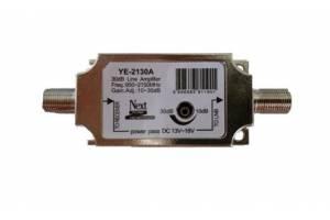 Next YE-2130 Ayarlı Uydu Sinyal Yükseltici 30dB Line Amplifier