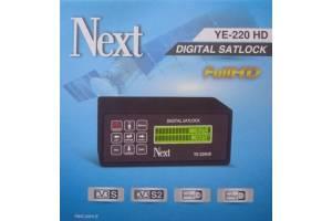 Next YE 220 HD Satlock Uydu Bulucu
