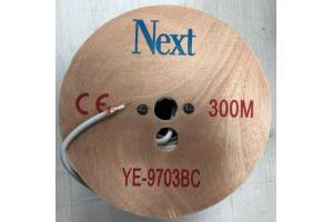 Next Ye-9703BC RG6 U6 Bakır FHD Trishield Anten Kablosu