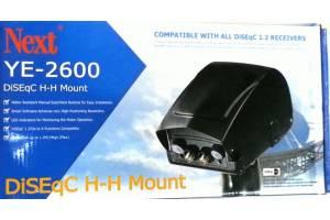 Next YE 2600D Diseqc Motor 1.2 Yeni Dijital Model USALS MODU